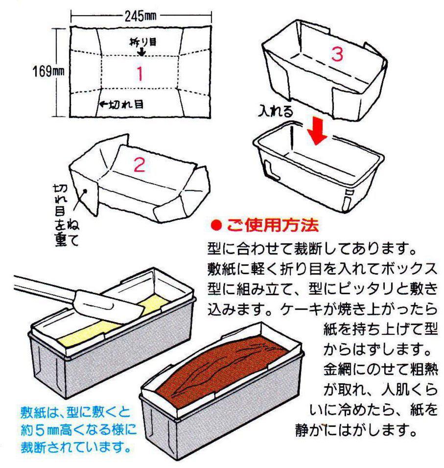 パウンドケーキ型